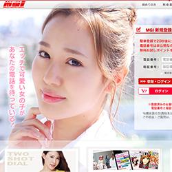 mgi(エムジーアイ)画像